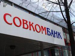 """Ночью из """"Совкомбанка"""" в Москве вынесли более 40 млн. рублей"""
