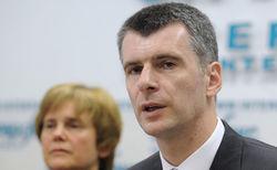Прохоров и «Гражданская платформа» в выборах мэра Москвы не участвуют