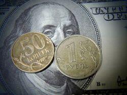 В России увеличили сумму страховки по депозитам до 1 млн рублей
