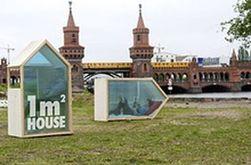 Недвижимость Германии: продается дом в 1 кв. метр