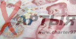 Хартыя'97 об экспансии Европы и будущем китайского юаня в Беларуси