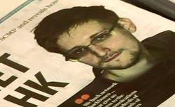 Эквадор даст ответ о политическом убежище Сноудену через два месяца