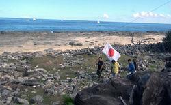 Токио готов создать баллистические ракеты для защиты спорных островов