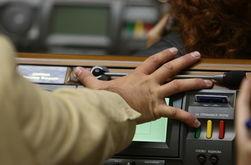 """В парламенте не хватило голосов, чтобы подготовить """"выездные"""" законопроекты"""