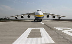 В аэропорту «Киев» открывается новый терминал