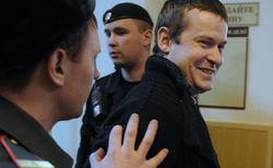 """Леонид Развозжаев женился в """"Матросской тишине"""""""