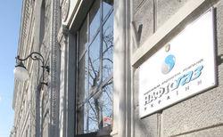 В III квартале российский газ для Украины будет стоить 400 долларов