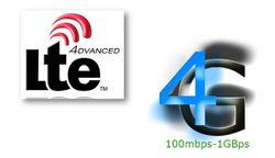 В Казахстане развивают сеть 4G