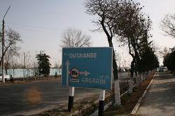 дороги Узбекстана