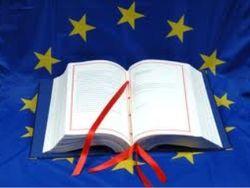 Лиссабонский договор