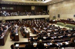 Парламент Израиля ушел в отставку. Выборы в Кнессет - 22 января
