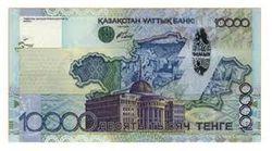 Курс тенге снизился к евро и швейцарскому франку