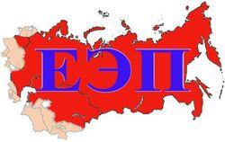 ЕЭП несет для Беларуси не только плюсы