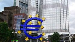 Скоро начнёт свою работу единый орган надзора за банками
