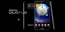 Samsung представит инвесторам миниверсию Galaxy SIII