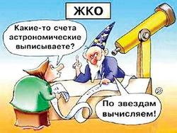 Лукашенко попросит богатых беларусов о помощи по поводу оплаты ЖКУ