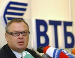 Доходы Костина за 2011 г стали спорным вопросом