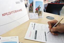 ЦБ и Минфин проигнорировали поручение Медведева по потребкредитам