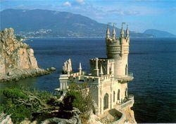 Как происходит популяризация отдыха в Крыму