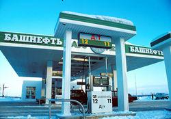 Компании-владельцы лицензионных башкирских участков стали собственностью Башнефти