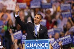 Сегодня открывается съезд демократов, который провозгласит Обаму кандидатом в Президенты