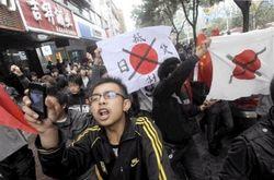 Китайцы усиливают протесты против Японии