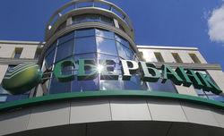 Сбербанком были повышены процентные ставки по сберегательным сертификатам и вкладам