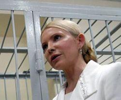 ГПтС составила акт об отказе Тимошенко ехать в суд - СМИ