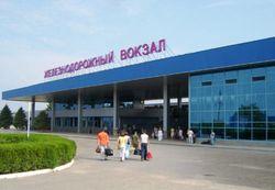 В Казахстане модернизируют железнодорожные вокзалы