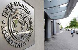 Из-за огромного долга Украина попала под мониторинг МВФ