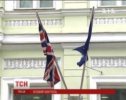 Почему украинцам трудно получить визу в Великобританию