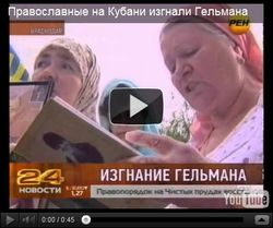 Галериста Марата Гельмана лишают помещения в Петербурге