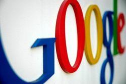 Google разрабатывает собственную игровую консоль и наручные часы