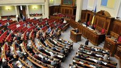 В Верховной Раде создали ВСК, и будут разбираться с избиением журналистов