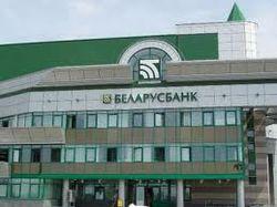 Эксперты о компенсации Бларусбанку от потерь выдачи экспортного кредита «ОАО Лакокраска»
