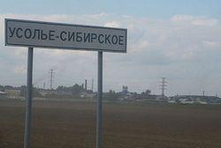 В Иркутске террорист требовал водку и пиво