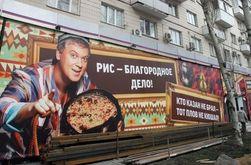"""Российский шоумен Светлаков инвестирует в Киеве в ресторан """"Ишак"""""""