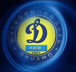ФК «Динамо» (Киев) остался без титульного спонсора – последствия