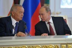 Свет и тени соглашения Узбекистана с Россией о защите инвестиций