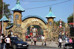 Диснейленд в Харькове назвали одним из лучших в мире