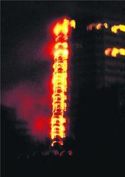 Новые подробности пожара на Шулявке: пылает сразу 18 этажей дома, людей эвакуировали