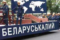 """""""Беларуськалий"""" выйдет на мировой рынок через Катар"""