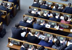 СМИ: рейтинг активности депутатов Украины - лидирует УДАР