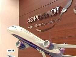 «Аэрофлот» уволил стюардессу