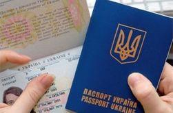 Эксперт визовый режим с РФ - способ повилять на Януковича