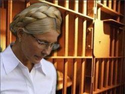 Александр Ефремов: Цена освобождения Юлии Тимошенко – 465 млн. долл.