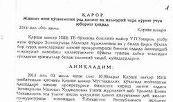 В Узбекистане пикетчиков в защиту Чориева оштрафовали на 15,5 тыс. долл.