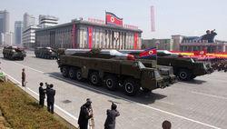 Пентагон прогнозирует новые ядерные испытания в КНДР