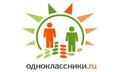 """Оdnoklassniki.ru предлагают """"подработку"""" для хакеров"""