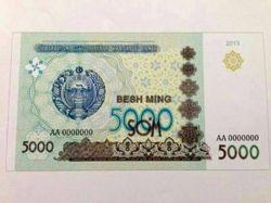 "Курс доллара в ЦБ Узбекистана и на ""черном рынке"" рекордно сблизились"